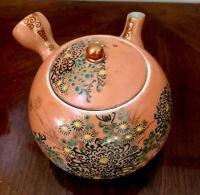 Asian Pottery Tea Pot Kettle KYUSU Vintage Side Pour Signed With Strainer