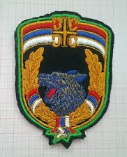 YUGOSLAV / SERBIAN UNIT FOR SPECIAL OPERATIONS JSO FIRST TYPE,JSO.SRJ