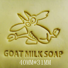 Goat Milk Soap Stamp For Handmade Soap Candle Candy Stamp Fimo Soap chapter