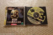 Jeux vidéo pour Sega Saturn capcom