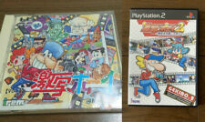 Gekisha Boy 1 & 2 Set PC Engine Play station 2 NEC SONY Rare Japan