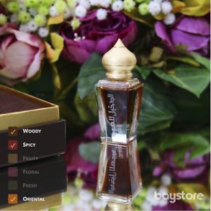 Dakheel Al Oud™ Oriental Mix 100% Itr Perfume Oil  (10ml) |  Unisex
