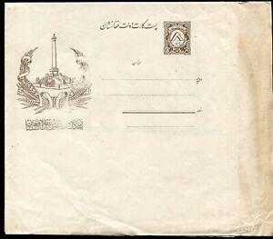 AFGHANISTAN 1931 PROOF SHEET OF SIX POSTAL STATIONERY