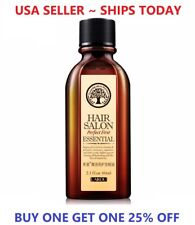 Organic Argan Oil 2.1 oz Imported From Morocco 100% Pure Natural Hair Treatment