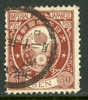 Japan 1888 🔥 50 Sen  Used 🔥 K556
