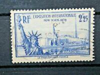 """FRANCIA 1939 """"ESPOSIZIONE MONDIALE NEW YORK"""" TIMBRATO USED (CAT.A)"""
