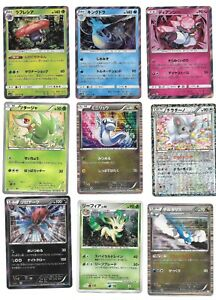 Pokemon Japanese Holo & Reverse Holo 9 card lot super deal A