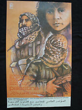 OSPAAAL Political Poster Palestina Arab People Central Issue Lisbon 1979 Art
