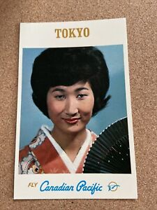 Fly CANADIAN PACIFIC Airlines TOKYO Vintage Original Postcard