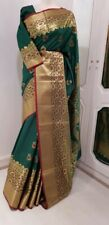 LATEST INDIAN ASIAN BRIDAL SAREE/SARI WITH LONG SLEEVE BLOUSE