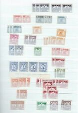 Middle East Iraq Irak Faisal 1941 NEVER HINGED stamp stock - good value