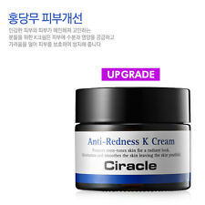 [CIRACLE] Anti-Redness K Cream 50ml - Korea Cosmetic