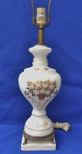 Antique Bohemian Moser Frosted Satin Glass Enamel FLOWERS Gold Table Lamp #5202