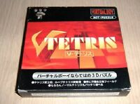 Nintendo Virtual Boy V Tetris Japan NEW F/S