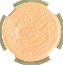 1902-1905 CHINA Hupeh 10 Cent Copper Dragon Coin NGC VF Details