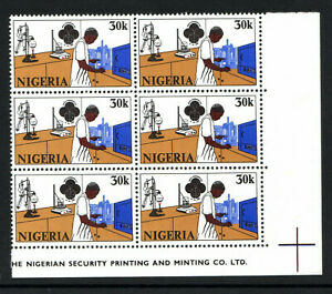 Nigeria 30k printer's imprint block mnh
