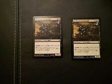 2 Japanese Phyrexian Crusader See Pics! MtG Magic Gathering NM Mirrodin Besieged