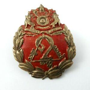Rare Burma Burmese unidentified Military? Cap Badge - Asia - WW2 - WW1 - 2 Lugs