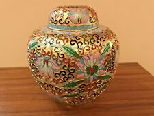 "New ListingMagnificent Chinese Cloisonne Jar - 6"" High"