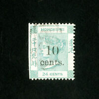 Hong Kong Stamps # 34 VF Used with natural SE at left Scott Value $140.00