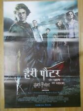 HARRY POTTER GOBLET OF FIRE 2005  Rare Poster Film India Promo Orig HINDI ENG