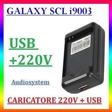 CARICABATTERIA PER BATTERIA SAMSUNG GALAXY S SCL GT i9003 RETE DESKTOP USB 220v