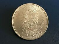 1 RUBLE COIN USSR 1945-1985 40TH ANNIVERSARY OF WORLD WAR II