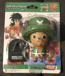 Dragon Ball One Piece Collaboration Yamcha Chopperman Figure BRAND NEW