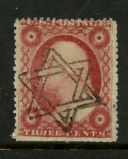 Sound [Skinner-Eno #ST-6P 23] US Fancy Cancel ~ Neatly SON 'Chicopee, Mass' STAR