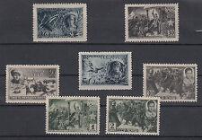 CCCP RUSSIA NUOVA EROI GUERRA HEROS SOVIETIQUE Unificato/Yvert. N° 853-859 MNH**