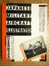 IJN/IJA WARPLANES OF W.W.II., PICTORIAL BOOK, KOKU-FAN ILLUSTRATED #50 BUNRINDO