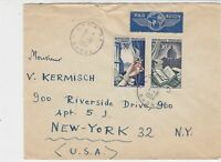 Republique France 1954 Lyon Cancel Airmail to USA Double Stamps Cover Ref 23415