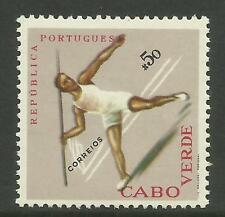 Mint Never Hinged/MNH Individual Topical Postal Stamps