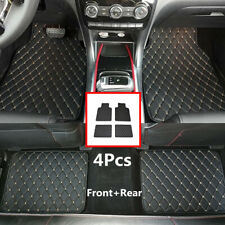 4Pcs Universal Car Floor Mats PU Leather Protect Foot Carpets Black&Beige Line