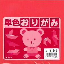 5x 80shts Japanese Origami Folding Paper 6in Red #1469 S-1719x5