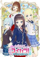 Windows PC Japanese Game Illusion Koikatsu After School Kawaii