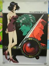 MACROSS PLUS Anime Rolled Poster 20 x 28 Brand New