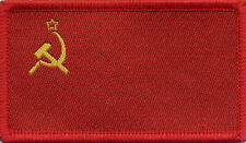 USSR Soviet Union Flag Woven Badge, Patch 8 x 4.5cm