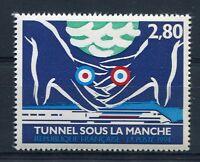 FRANCE 1994, timbre 2881, TUNNEL sous la MANCHE, TRAIN, neuf**