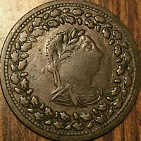 1812 LOWER CANADA TIFFIN HALFPENNY TOKEN - Really great !