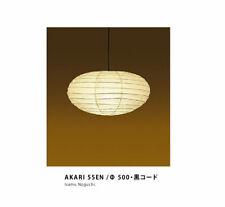 Isamu Noguchi Genuine AKARI 50EN Lamp Shade  From Japan With Tracking