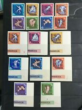 ROMANIA - 1964 Innsbruck winter olympics set imperf and perf
