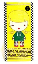 "HARAJUKU LOVERS ""G"" PERFUME WICKED STYLE EDT 1 OZ / 30ML GWEN STEFANI SEALED BOX"
