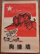 OriginalChinese Cultural Revolution Propaganda Poster