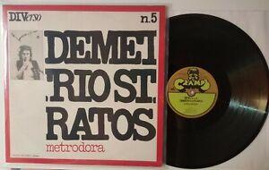 DEMETRIO STRATOS METRODORA LP GET5206 EX/EX