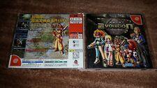 EVOLUTION THE WORLD OF SACRED DEVICE SEGA DREAMCAST JAPAN IMPORT EX+NM COMPLETE!