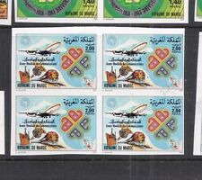 Morocco SC 562 Imperf Block of Four MNH (4dic)