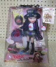 MGA Bratz Fashion Doll Ooh La La Paris clothes KUMI Purple Velvet Jacket New box