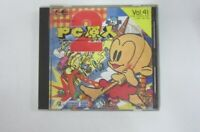 PC Genjin2 Nec Pc Engine PCE HuCard Hu Card Video Games Used Japan