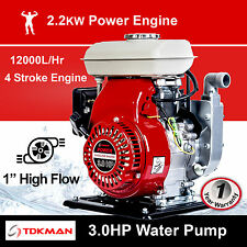 """1 Inch 1"""" Portable Petrol High Flow Water Transfer Pump Camping Irrigation Fire"""